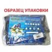 Тюбинг  CH- 85-ГЛАМУР-Бабочки фиолетовый,1/10с мягкими ручками,с замком,со светоотражателями,цена с камерой д=85см new