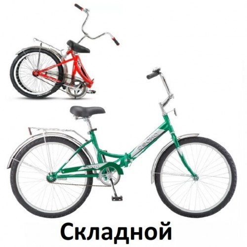 Велосипед 24 Stels Десна-2500 арт.Z010 складной зелёный