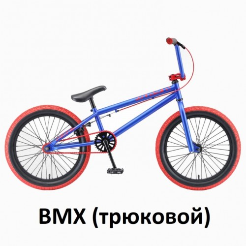 Велосипед 20  трюкавой Tech Team Mack синий