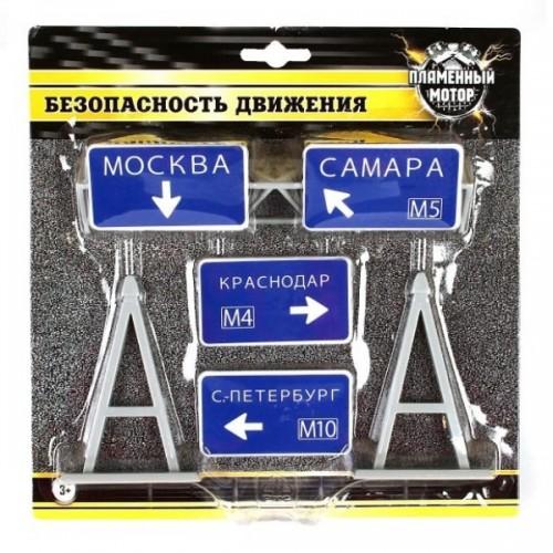 Знаки  87436 дорожного движения Указатель направ