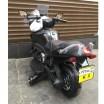 Электромотоцикл детский 42331 черный