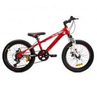 Велосипед 20 Roush 20MD200-2 цвет: красный матовый