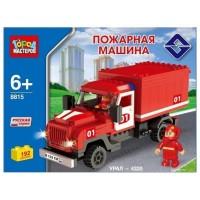 КОНСТРУКТОР  ГОРОД-МАСТЕРОВ BB-8815-R2  УРАЛ, Пожарн,192 ДЕТАЛЕЙ