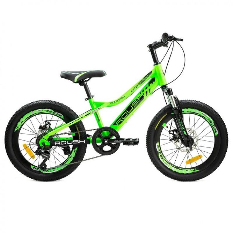 Велосипед 20 Roush 20MD220-3 цвет: зелёный глянец АКЦИЯ!!!
