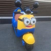 Электромотоцикл детский 41123 желто-синий