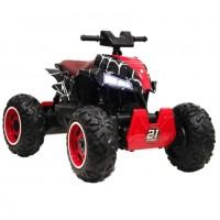 Электроквадроцикл детский 49030 4*4 , чёрный