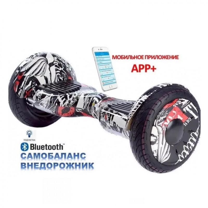 Гироскутер 10,5 Smart Balance SUV Пират Premium PRO + Самобаланс + TaoTao Whell new