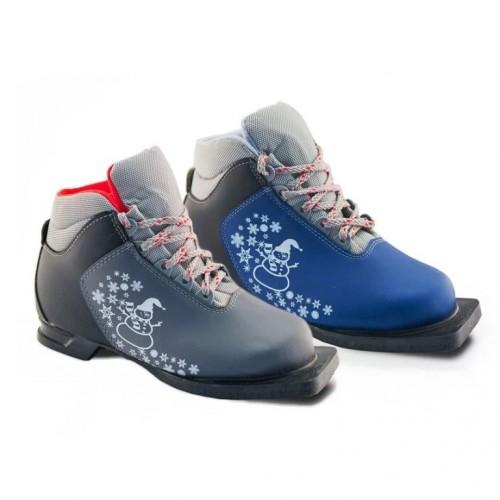 Ботинки лыжные  46р. 75мм Marax М350  сереб-син