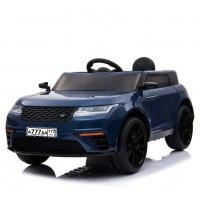 Электромобиль детский Range Rover 45652 синий