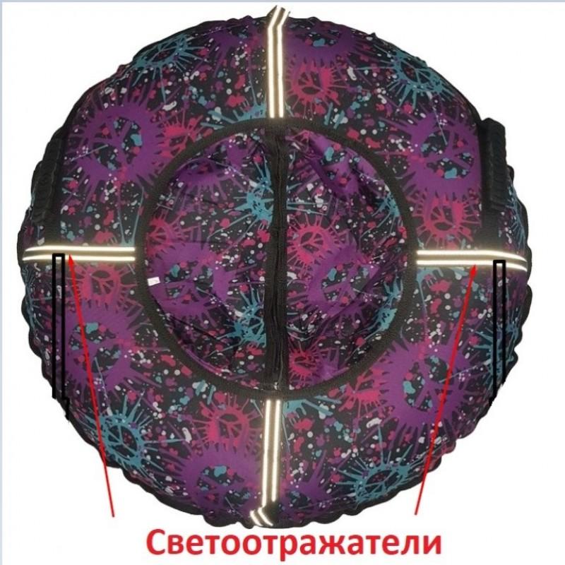 Тюбинг  CH- 75-ГЛАМУР-Медуза сирен ,1/10 с мягкими ручками,с замком,со светоотражателями,цена с камерой д=75см new