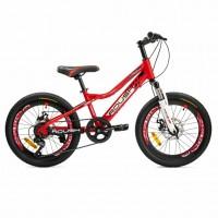 Велосипед 20 Roush 20MD220-2 цвет: красный глянец