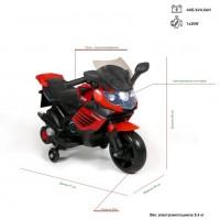 Электромотоцикл детский 50496 (Р) красный
