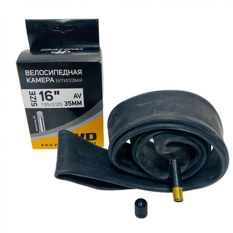 Велокамера 16  WD 1,95/2. 125 AV-35mm
