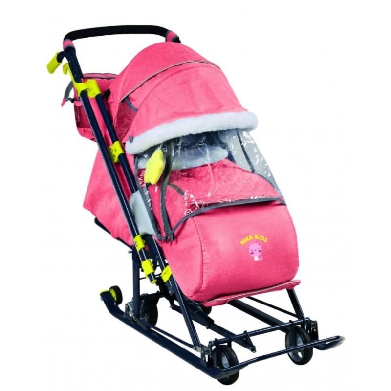 Санки коляска комбинированная Ника детям 7-7 розовый