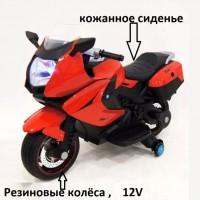 Электромотоцикл детский Superbike М444ММ красный колеса: каучук  105*51*65