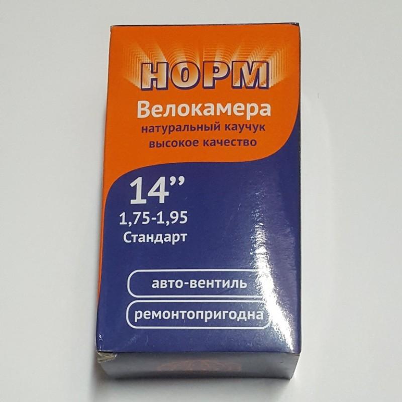Велокамера 14  1,75  в УПАК. норм