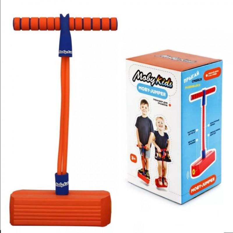 Тренажёр 68552 Moby Jumper для прыжков со звуком,оранжевый