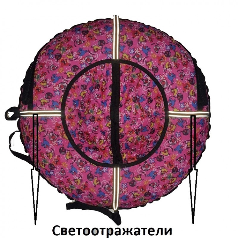 Тюбинг  CH- 75-ГЛАМУР-Энгри ,1/10 с мягкими ручками,с замком,со светоотражателями,цена с камерой д=75см new