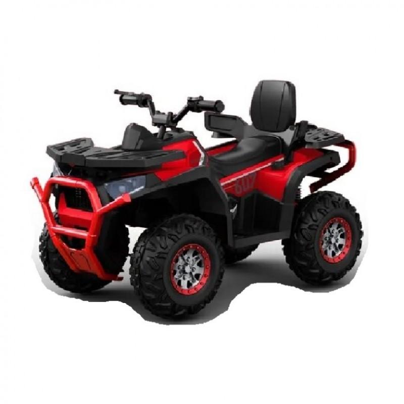 Электроквадроцикл детский 47063  (Р) красный
