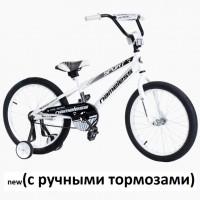 Велосипед 20 Nameless Sport, белый/черный