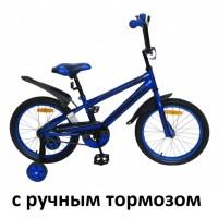 Велосипед 12 Nameless Sport , синий/черный