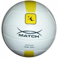 Мяч волейболный X-Match  56375  вспенен. PVC.,зел-син