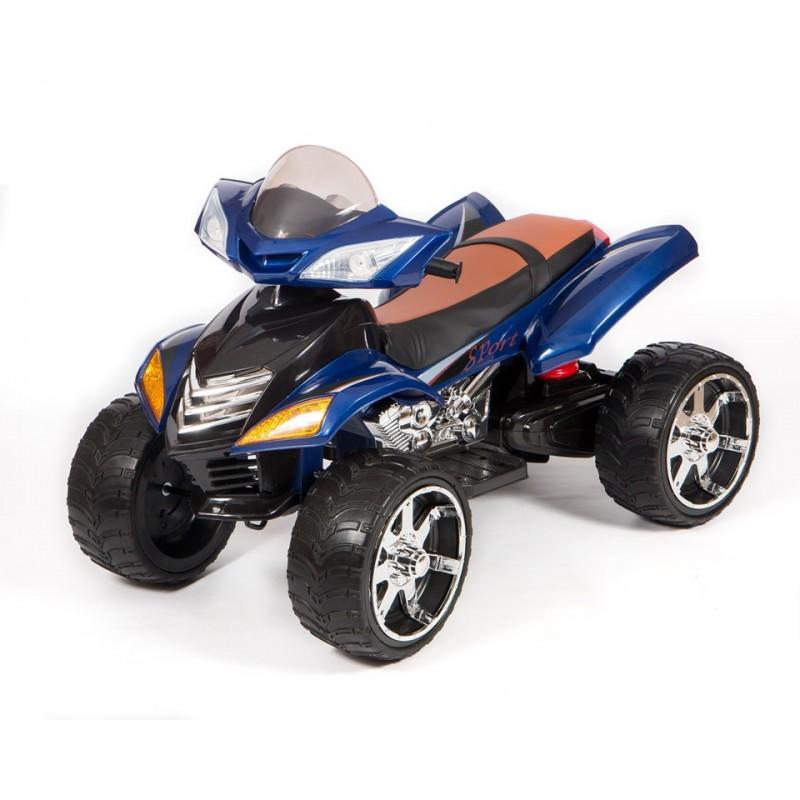 Электроквадроцикл детский Quad Pro 45397 (Р) синий
