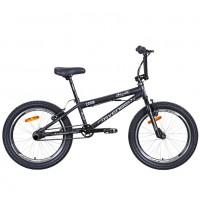 Велосипед трюковой 20 Avenger C201B-BK/GR, чёрный/серый