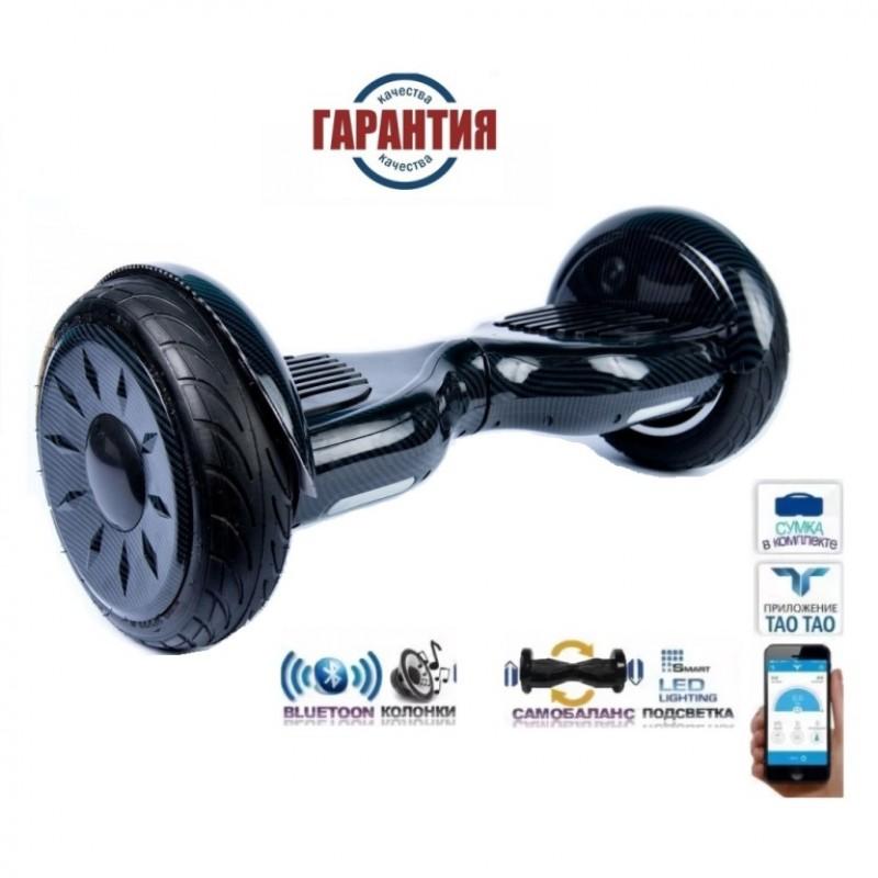 Гироскутер 10,5 Smart Balance SUV Карбон Premium PRO + Самобаланс + TaoTao Whell new