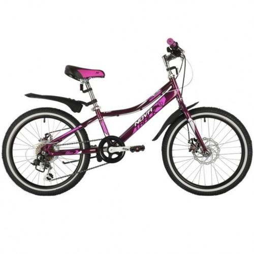 Велосипед 20 Novatrack SH6D.ALICE.PR21 6 скоростей, пурпурный