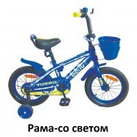 Велосипед 14 Bibitu Turbo синий