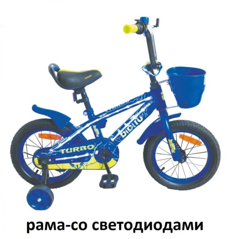 Велосипед 18 Bibitu Turbo синий
