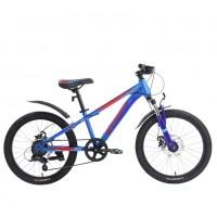 Велосипед 20 TT Storm синий