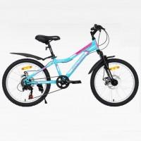 Велосипед 20 Avenger C201DW-GN/PN-11(21) зелёный/розовый