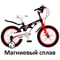 Велосипед 18 Bibitu PONY чёрный (МАГНИЕВЫЙ СПЛАВ-облегчённая рама)